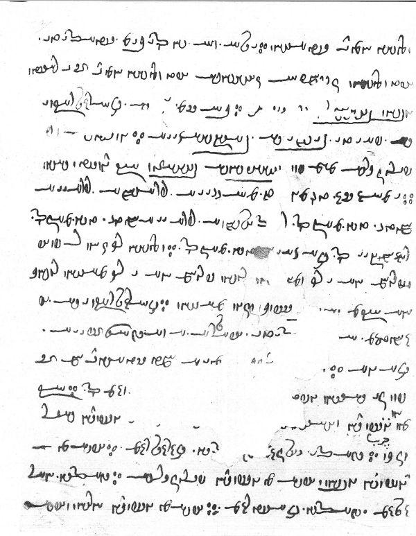 manuscript format example