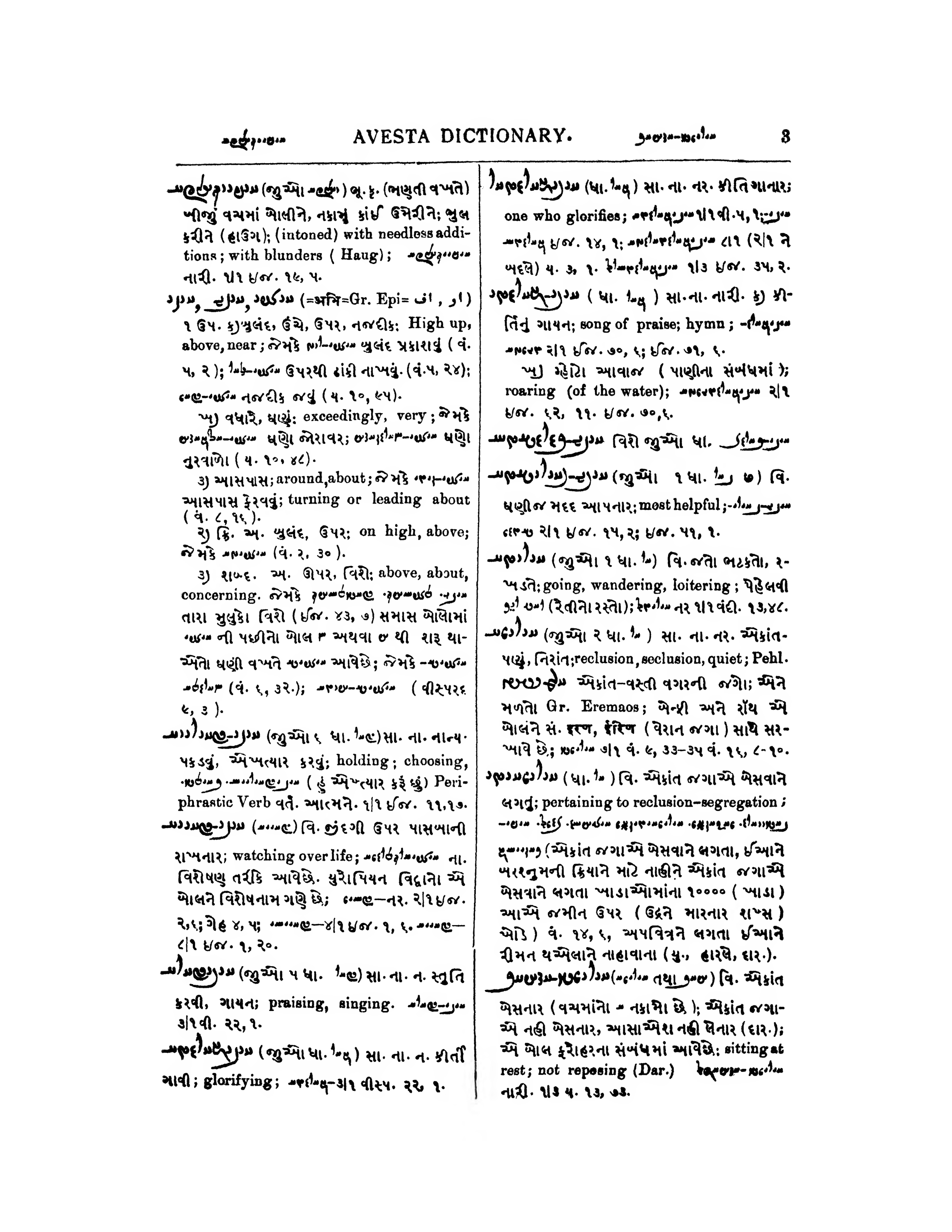 K  E  Kanga: Avesta Dictionary